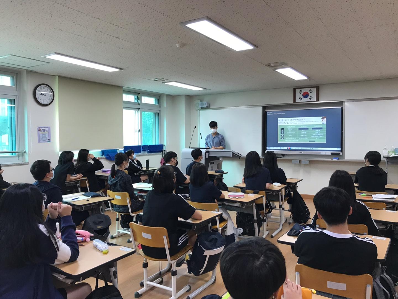 2020 자유학년지원 프로그램(새움중학교) 운영